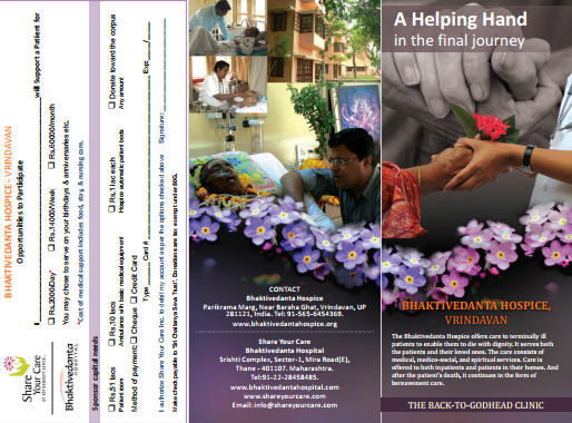 bhakti-vedanta-hospice-brochure-1