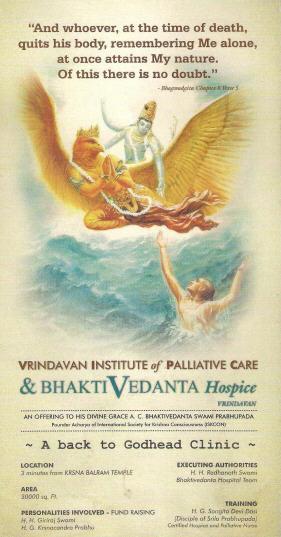 bhakti-vedanta-hospice-brochure-2